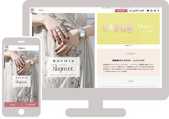 スマートフィット(SMARTFIT)ホームページサンプル画像